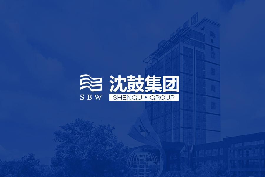 沈鼓集团网站建设制作设计